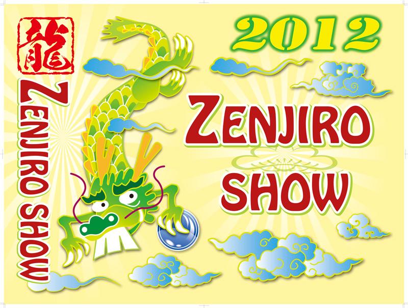 Zenjiro Show 2012.01